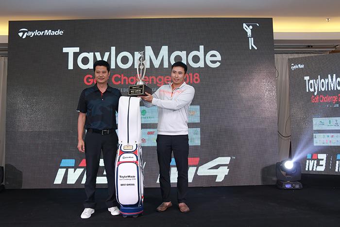 Lê Minh Hoàn vô địch TaylorMade Golf Challenge 2018