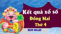 XSDN 20/3  – KQXSDN 20/3 - Xổ số Đồng Nai ngày 20 tháng 3 năm 2019
