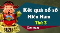XSMN 21/5 – KQXSMN 21/5 – Kết quả xổ số miền Nam ngày 21 tháng 5
