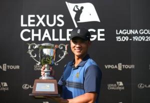 Trần Lê Duy Nhất khẳng định ngôi vị số 1 Việt Nam khi đăng quang Lexus Challenge 2019