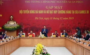 Thủ tướng Nguyễn Xuân Phúc Gặp Mặt, Chiêu đãi  đội tuyển Bóng đá Vô địch SEA Games 30