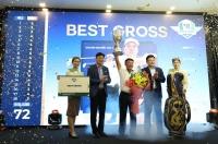 Golfer Nguyễn Văn Tám nâng cup vô địch giải Bamboo Airways 18 Tournament