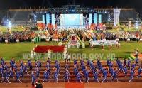 Đại hội Thể dục thể thao các cấp tỉnh Bình Dương năm 2021 – 2022