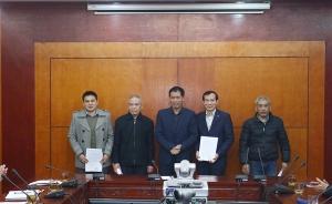 Chính thức sáp nhập Báo Thể thao Việt Nam với Tạp chí Thể thao